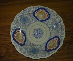 """Vintage Gold Castle Chikusa 8 1/4"""" Vegetable Bowl Made in Japan Oriental... - $5.93"""
