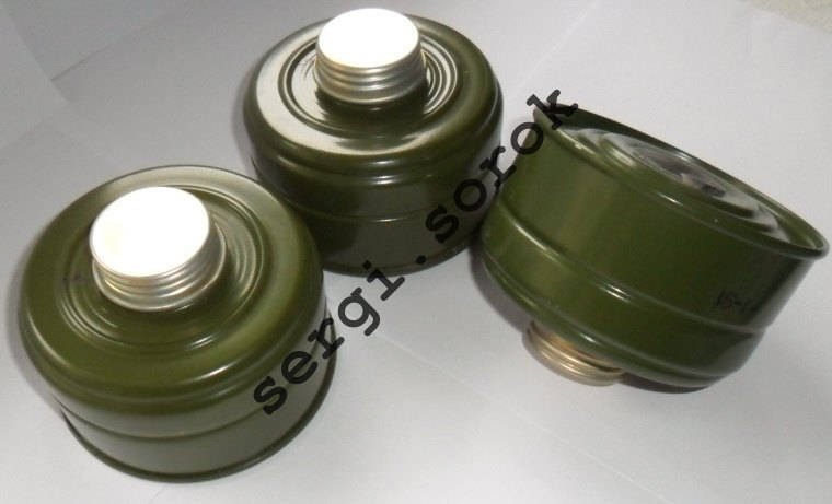 Primary image for Ussr Russian Gas Mask Filter Canister GP-5k 40mm with gas mask box for gp-5/gp-7