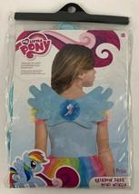 My Little Pony Rainbow Dash Mini Wings Halloween Costume Accessory Kids One Size - $11.87