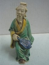 Antique Chinese man Chine in terracotta potery Figure statue figurine - $26.30