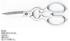 Kitchen Scissors Japan Stainless Steel Detachable - $24.77