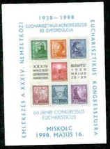 HUNGARY 1998 EUCHAREST MABEOSZ SHEET STAMP ON STAMP DAY KINGS RELIGION S... - $24.75