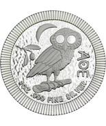2020 1 oz Niue Silver Athena Owl Stackable Coin (BU) - $40.00
