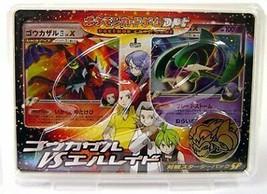 Pokemon card game DPt play against starter pack SP Infernape VS Erureido - $38.45