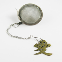 'Love' chinese character bronzed steel tea infuser - $6.00