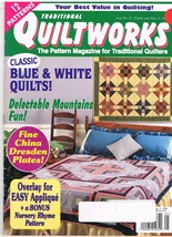 Back Issue of Traditional Quiltworks Magazine Issue No. 55 Quilting Crafts - $4.99