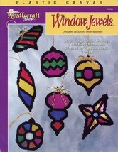 Window Jewels Suncatchers Christmas Ornaments TNS Plastic Canvas Pattern... - $4.20