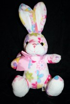 "Animal Adventure Stuffed Easter Bunny Rabbit 8"" Floral Flowers Plush Bow 2012 - $16.45"