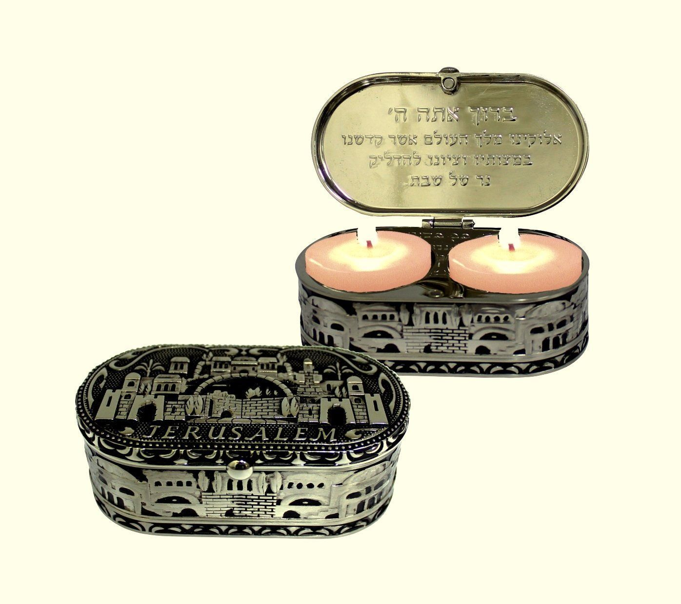Judaica Travel Candle Sticks Holders Shabbat Holiday Jerusalem Engraved Blessing