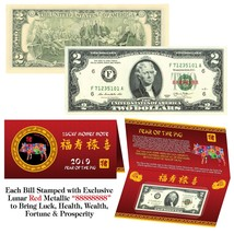 2019 Chinese New YEAR of the PIG Lunar Red Lucky Eight 8's $2 US Bill w/Foldover - $12.16