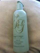 Jafra Royal Olive Body Oil 8.4 FL.OZ. New & Sealed - $18.10