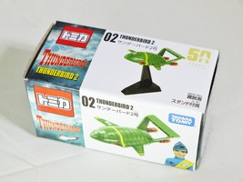 Tomica thunderbird 50th years 02 thunderbird 2 10 thumb200