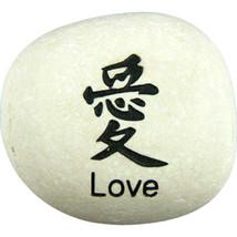 "Kheops International - Carved River Stone ""Love"" - $6.60"