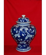 Antique Chinese Porcelain Large Prunus Blossom Covered Jar Qing Dynasty - $1,200.00