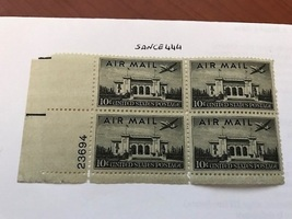 United States Airmail 10c. block mnh 1946 stamps - $3.95