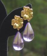 Vintage Trifari TM Purple Lucite Dangle Drop Post Earrings, Pierced - $125.00