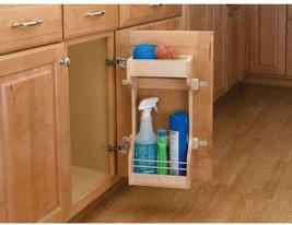 Rev-A-Shelf Kitchen Medium Cabinet Door Mount W... - $44.12