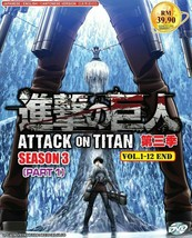 Attack On Titan Season 3 Series Part 1 (1-12) English Audio DUB Ship From USA