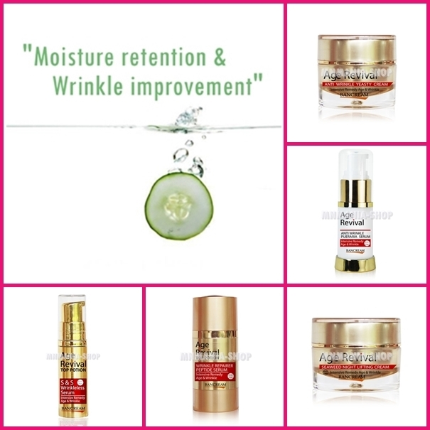 Bancream Herbal : Age Revival : Wrinkle Repairer Peptide Serum