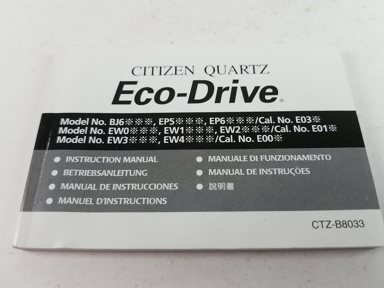 citizen quartz eco drive instruction manual booklet ctz b8033 rh seniorprovide top citizen eco drive wr 200 instruction manual citizen eco drive instruction manual