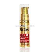 Bancream Herbal : Age Revival : S&S Wrinkless Serum - $35.75