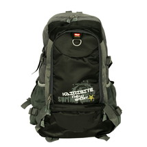 [Rossonero Looked ] Multipurpose Outdoor Backpack/Dayback Black - $23.99