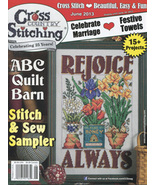 Cross Country Stitching June 2013 magazine issue Jeremiah Junction - $6.00