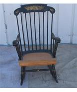 Maple Yugoslavian Rocker/Rocking Chair - $288.18