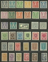 AUSTRIA - OESTERREICH lovely collection of CLASSIC MNH OG stamps - $2.89