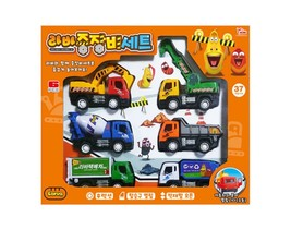 Larva Pull Back Heavy Machinery Equipment Toy Car Vehicle 6 Pieces Set