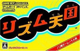 Nintendo Game Boy Advance RHYTHM TENGOKU Heaven Import JAPAN Video Game - $38.24