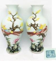 Chinese Antique Yongzheng Marked Falangcai Enamel Porcelain Vase Pair 17 C - $2,900.00