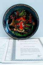 Tianex Russian Plate 1988 with COA #002881C - $22.32