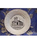 West Union Baptist Church Oregon Souvenir Collector Plate Vintage Collec... - $14.95