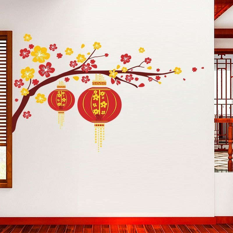 ZOOYOO® Festive Chinese New Year Red Lantern Peach Flowers Pvc Wall Art Decals image 2