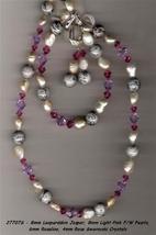 27707Sa - Necklace Bracelet Earrings Set - Leopardskin Jasper Swarovski Crystals - $125.00