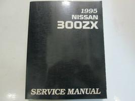 1995 Nissan 300ZX Service Repair Shop Workshop Manual FACTORY OEM Dealer - $197.95