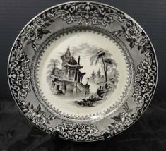 "Antique John Clemonstone Mulberry 9 1/2"" Plate * Corea Pattern - $42.74"