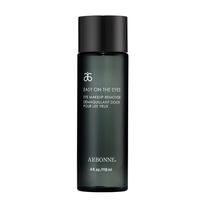 Arbonne Easy on the Eyes Eye Makeup Remover  - $531,75 MXN