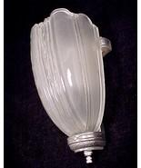 Modernist Art Deco Slip Shade Wall Sconce Light Fixture 1920s 1930s Vintage - $149.95