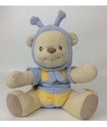 """Winnie The Pooh 10"""" Baby Rattle Bee Bear Plush Stuffed Toy Fisher Price ... - $12.42"""