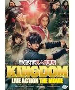 JAPANESE MOVIE Kingdom Live Action Movie English sub Ship From USA - $15.51