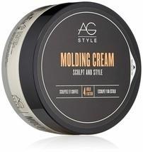 AG STYLE MOLDING CREAM SCULPT AND STYLE 2.5 OZ / 75 ML - $19.79