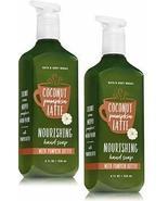 Bath and Body Works 2 Pack Coconut Pumpkin Latte Nourishing Hand Soap. 8 Oz - $24.70
