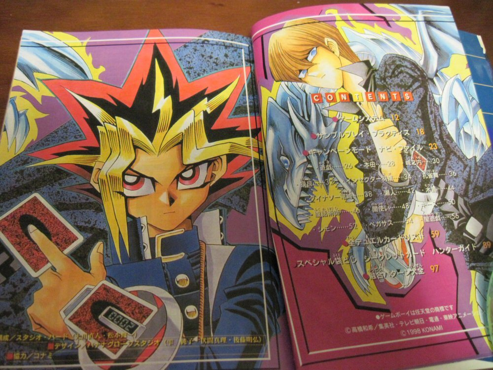 NEW Yu-Gi-Oh! GS Foil Stickers + SIX Color Mangas Lot! Makes a great YGO gift!