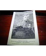 MY JUST WAR Memoir of a Jewish Red Army Soldier in World War II Gabriel ... - $16.39