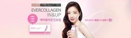 Newtree Evercollagen In&Up 8 Weeks Low Molecular Collagen Fish Collagen Korea - $139.80