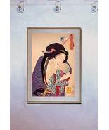 Cute Baby Boy 15x22 Japanese Print by Yoshitoshi Asian Art Japan Sushi - $39.59