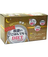 DIET Gold Supplements Late Night Rice 30 Days by Shintani Enzyme - $37.97