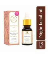 Just Herbs Ayurvedic Kimsukadi Tail Glow Boosting Facial Oil All Skin Ty... - $36.00